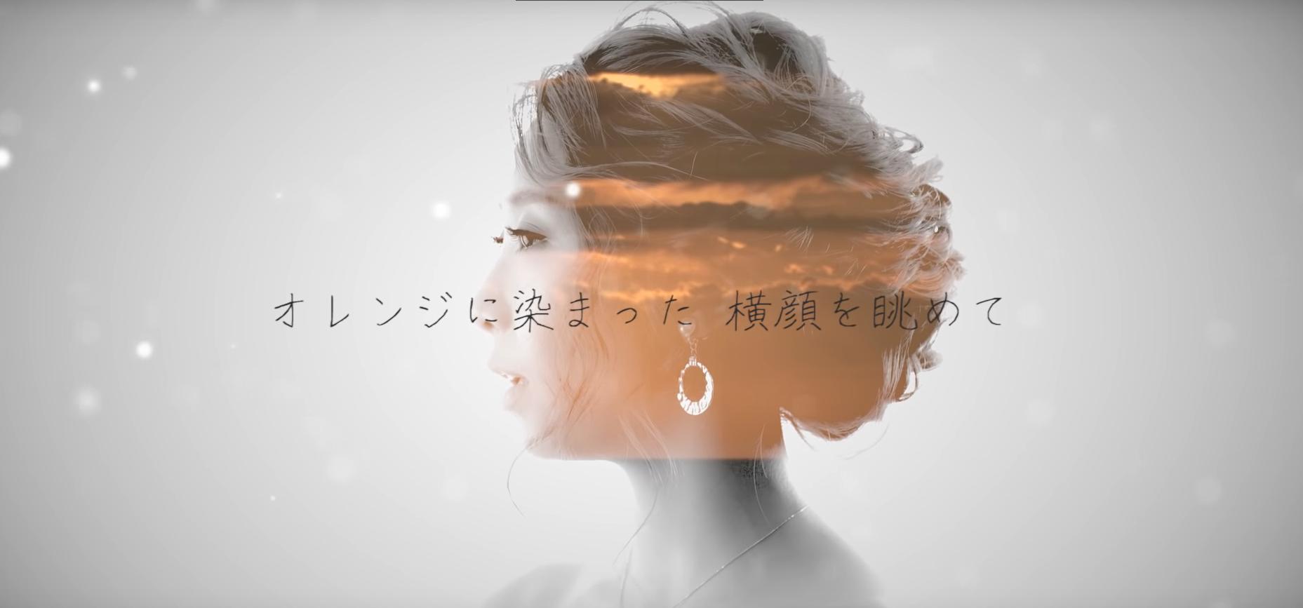 natsuki_natsunomemory