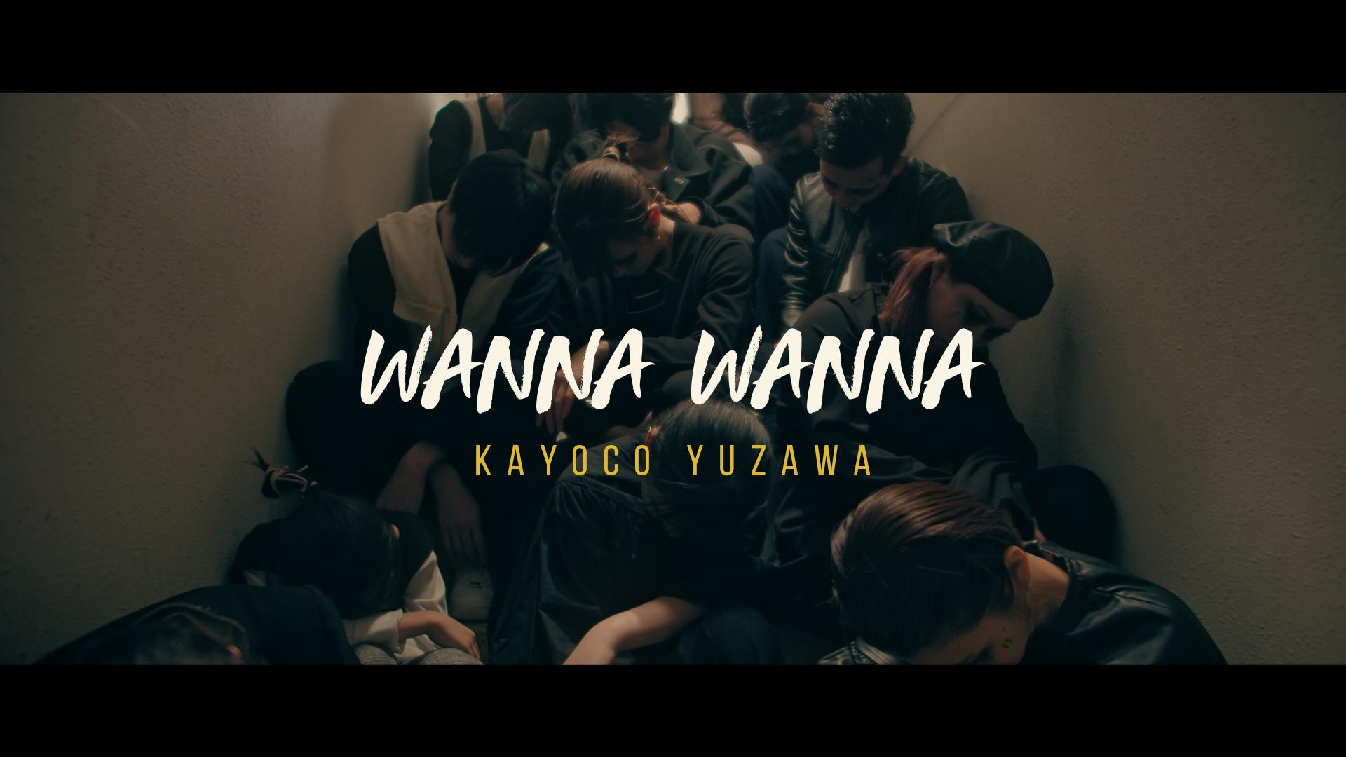 yuzawa_ (15)